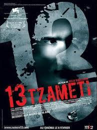 Película: 13 tzameti