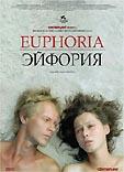 Película: Euphoria