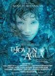 Película: La joven del agua
