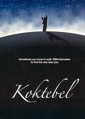Película: Koktebel