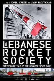 Película: Lebanese Rocket Society