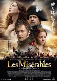 Película: Los miserables