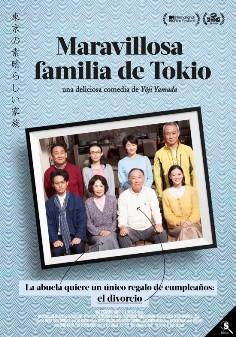 Película: Maravillosa familia de Tokio