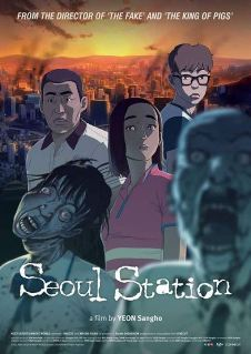 Película: Seoul Station
