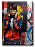 Película: Ella, una joven china